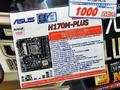 LGA1151対応のH170/B150搭載マザーボードが各社から発売!【ASUS編】