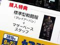 「メタルギア ソリッド V ファントムペイン」など今週発売の注目ゲーム!