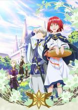 TVアニメ「赤髪の白雪姫」、2016年1月から第2クールに突入! スタッフは続投