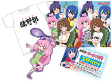 TVアニメ「てーきゅう」、豚野郎Tシャツの一般販売を開始! 御茶ノ水にある豚丼専門店「炭焼豚丼 豚野郎」のデザイン