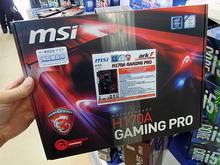 LGA1151対応のH170/B150搭載マザーボードが各社から発売!【MSI編】