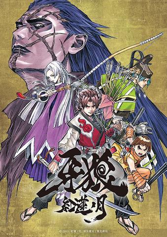 TVアニメ「牙狼 -紅蓮ノ月-」、10月より連続2クールで放送! 桂正和による描き下ろしキービジュアルや豪華キャストも公開