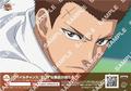 「新テニスの王子様」、一番くじプロジェクト始動! 商品化権利を争奪する「プリントキャラマイド」を販売