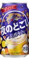 美女が新作ビールを無料配布する有人自販機型マシンが秋葉原に登場! キリンビール「夜のどごし 元気注入ナイトベンダー」