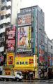 とんこつラーメン「博多風龍 秋葉原店」、9月30日で閉店! 約1年後に再オープン