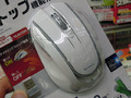 """手を離すと電源がOFFになる""""アイドリングストップ""""機能搭載マウスがエレコムから!"""