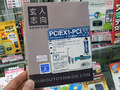 アキバ特価情報(2015年9月15日~9月20日)