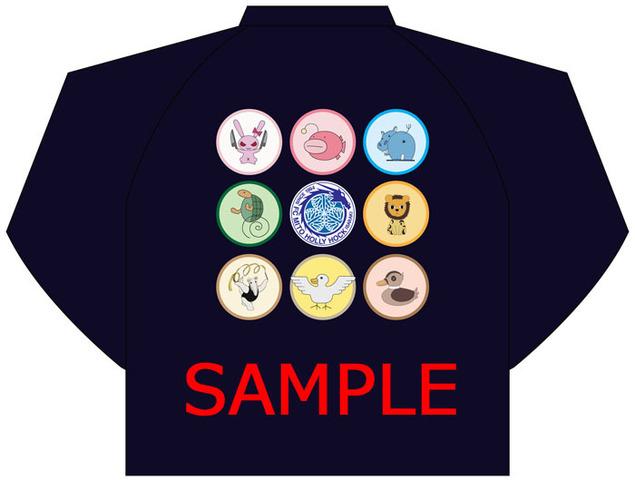 ジャケット 価格:10,000円(税込) 「ガールズ&パンツァー」と水戸のコラボグッズ 新商品としてジャケットを発売!前面にはクラブ と作品ロゴが入り、裏面にはクラブのロゴと ガルパンの大洗女子学園の戦車道チームそれぞれ のマークが入っています。こらからの秋の季節に 持ってこいのアイテムです! ※実際の商品は、前面のジッパーの色が黄色となります。
