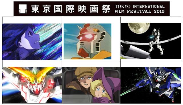 東京国際映画祭、ガンダム特集の上映作品が明らかに! 全26本で「Ring of Gundam」は初の劇場上映