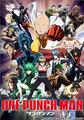 秋アニメ「ワンパンマン」、9月28日から埼京線をジャック! 人類最強の主人公・サイタマが乗る「最強線」に