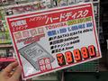 【週間ランキング】2015年9月第3週のアキバ総研PC系人気記事トップ5