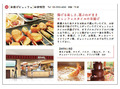 ヨドバシアキバ、10月2日オープンの飲食店13店舗を発表! 11月20日には17店舗がオープン