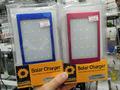 【アキバこぼれ話】LEDライト&ソーラーパネル搭載モバイルバッテリー「Solar Charger POWER BANK 10000mah」が販売中