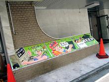 「BEEP 秋葉原店」、裏通りで10月2日にオープン! レトロPC、レトロゲーム、アーケード基板、同人グッズなど
