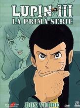 【懐かしアニメ回顧録第10回】初代「ルパン三世」の傑作エピソードは、「引き算」でできている!?