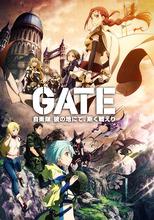 TVアニメ「GATE(ゲート) 自衛隊 彼の地にて、斯く戦えり」、第2クールが2016年1月にスタート! スタッフやキャストは続投