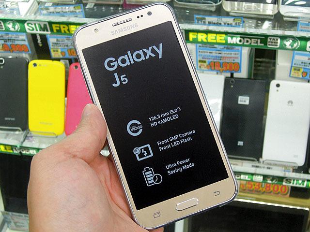 クアッドコアCPU&有機ELディスプレイ搭載のエントリー向けスマホSAMSUNG「Galaxy J5」が登場!