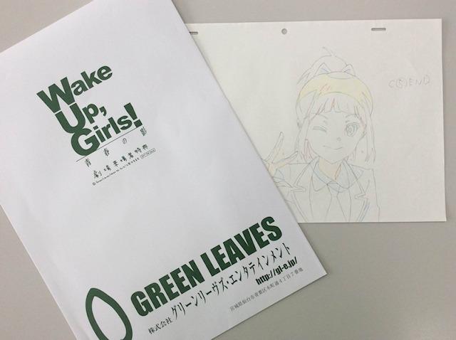 Wake Up, Girls!続・劇場版、前編「青春の影」の来場者特典は複製原画に! 当たりは本物の生原画