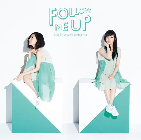 ニューアルバム「FOLLOW ME UP」に感じる20年の歩み。坂本真綾の「今」がここに