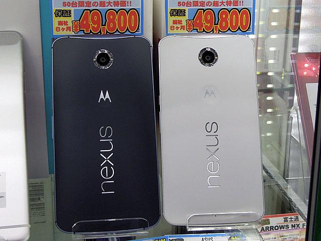 【アキバこぼれ話】Google謹製スマートフォン「Nexus 6」が49,800円で販売中