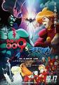 アニメ映画「サイボーグ009VSデビルマン」、新キャラ/キャストを発表! 0014・エドワード、0016・カイン、0017・アベル、アダムス博士など