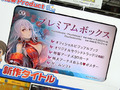 「よるのないくに」、「東亰ザナドゥ」など今週発売の注目ゲーム!