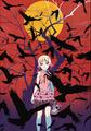 アニメ映画「傷物語」、3部作として2016年1月8日から劇場公開! I鉄血篇、II熱血篇、III冷血篇