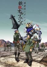 【アニメコラム】アニメライターが選ぶ、2015年秋アニメ注目の5作品を紹介!