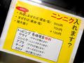 二郎系まぜそば「麺処 MAZERU(マゼル)」、神田店を11月にオープン! 秋葉原と代々木に続く3店舗目