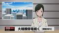 アニメ映画「デジモンアドベンチャー tri.」、平田広明がナレーションを担当! 松澤千晶はアナウンサー役で出演
