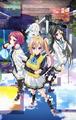 「無彩限のファントム・ワールド」、2016年1月にTVアニメ化! 石原立也と京都アニメーションが制作