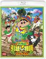 声優・浪川大輔、「映画クレヨンしんちゃん」最新作BD/DVDのPVで監督に初挑戦! 主演は2代目こども店長の加藤憲史郎