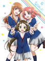TVアニメ「未確認で進行形」、BD-BOXを2016年2月に発売! 全12話+OVA2話+90分の福島旅行映像+全話耐久コメンタリー