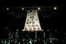 ミュージカル「忍たま」、2016年1月に第7弾上演決定! 兵庫水軍エピソードゼロ