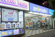 アニメ業界ウォッチング第14回:「まぐろの日」などで話題の店舗「アニメイトAKIBAカルチャーズZONE」で生じている、新しいコミュニケーションとは?