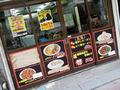 二郎系ラーメン「立川マシマシ」、御茶ノ水でも10月31日にオープン! 神田に続いて5店舗目