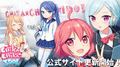 錦織博、オリジナルの地下アイドルアニメ「CHIKA☆CHIKA IDOL」を発表! 自身が設立した新会社・シンフォニウムで制作