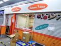 ヨドバシアキバ、生ジュース「ジューサーバー」とアイス「コールドストーン」が閉店! シュークリーム「ビアードパパ」は改装へ