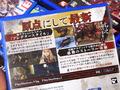 「ゴッドイーター リザレクション」、「夜廻(よまわり)」など今週発売の注目ゲーム!