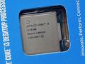 Intelの新型CPU「Skylake」にCore i3/Pentiumシリーズが登場!