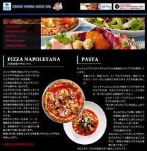 ピザレストラン「MAR-DE-NAPOLI (マルデナポリ)」、秋葉原で11月20日にオープン! ヨドバシアキバ8F