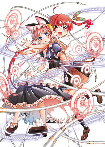 「紅殻のパンドラ」、12月に劇場アニメ化! 士郎正宗と六道神士によるSFアクション作品