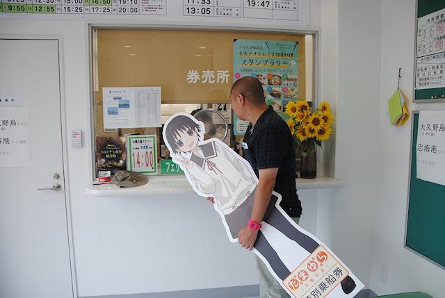 たまゆら完結編「卒業写真」、キャラクター等身大サイズの乗船券を制作! 竹原港から出航するフェリーや高速船に乗船可能