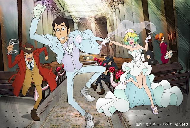 ルパン新TVシリーズ、BD/DVDは「ルパン三世 PART IV」としてリリース! 全8巻の特典情報を公開