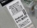Android/PC両対応のコンパクトUSBハブ「USB2-HUB3」がTFTEC JAPANから!