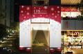 秋葉原UDXクリスマスイルミネーション、2015年は11月11日から12月25日まで! 「冬葉原の光」