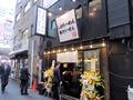 塩ラーメン/タンメン「塩たいぜん」、秋葉原・昭和通りでオープン! 「豚骨醤油ラーメン 太善」がリニューアル
