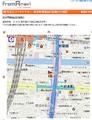 ドラッグストア「マツモトキヨシ」、岩本町駅前店を12月中旬にオープン! マクドナルド跡地か