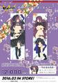 閃乱カグラ、紫おっぱいマウスパッド/抱き枕カバーが登場! Kカップは新規の型を使った特大サイズに