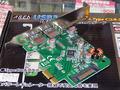 Type-Cコネクタ搭載のUSB 3.0増設PCIeカード「SD-PEU3V-2ACL(Boss)」がエアリアから!